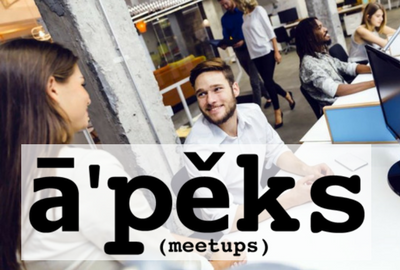 APEX Summer-Meetup | Stuttgart | 17.07. | BBQ